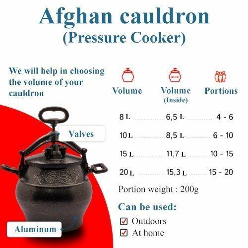 Afghan Kazan (Pressure Cooker) 2 Colors